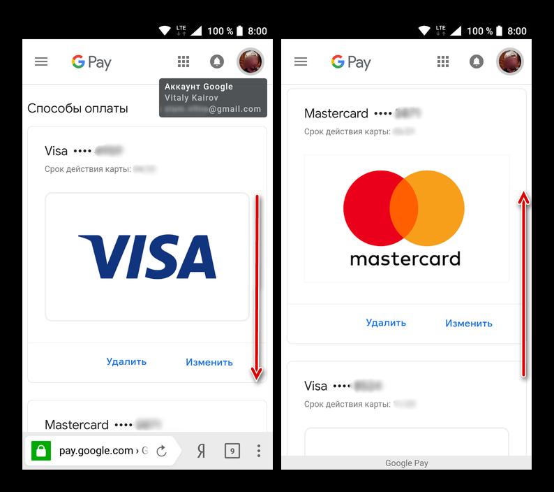 Просмотр доступных способов оплаты в Google Play Маркете на Android
