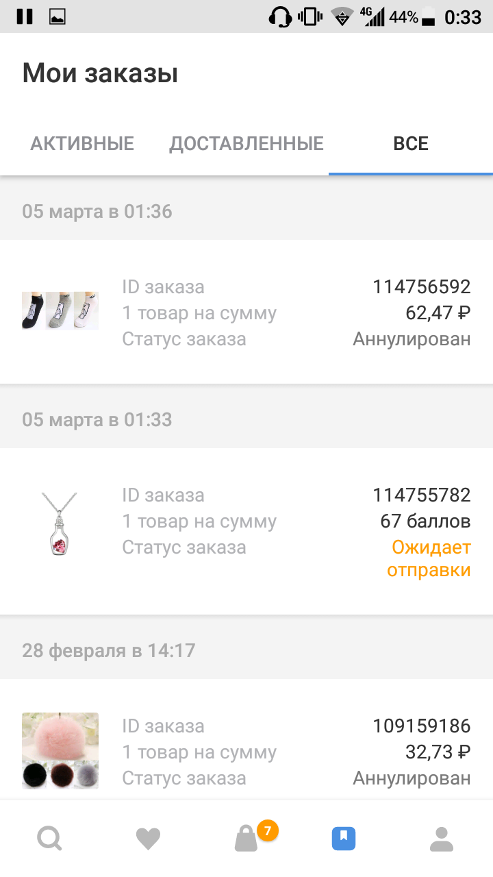 Сайт pandao.ru