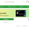 Как удалить историю в Сбербанк Онлайн: операций, платежей, переводов в приложении на телефоне