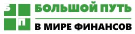 Bolshoy put