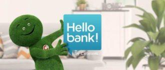 Оплатить кредит Сетелем Банк