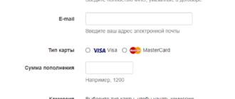 Оплата кредита Почта Банка